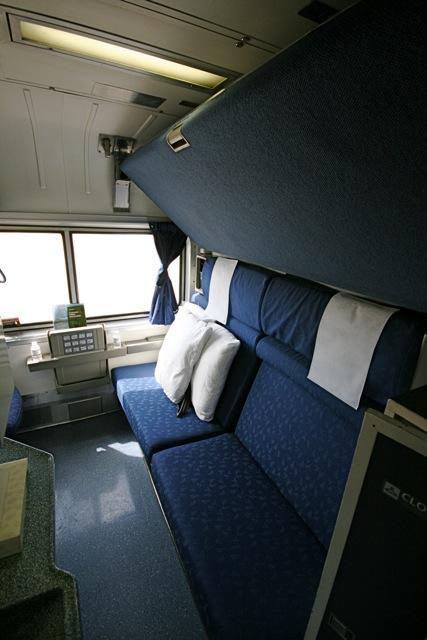 amtrak bedroom suite